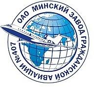 Филиал «Белдортехника» ОАО«Минский завод гражданской авиации № 407»